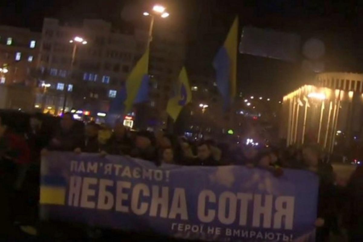 Марш памяти Небесной Сотни в Киеве: тысячи украинцев с цветами и флагами вышли чествовать Героев