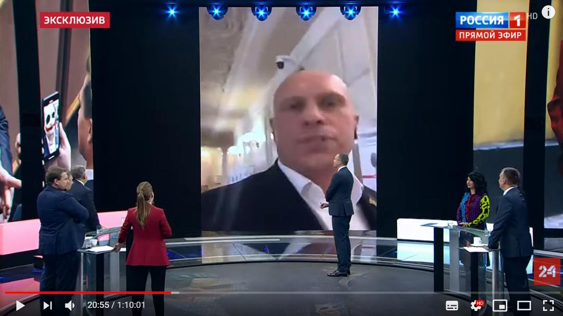 Скабеева Украина, политика, слуга народа, Рада, вр, Кива, видео, скандал