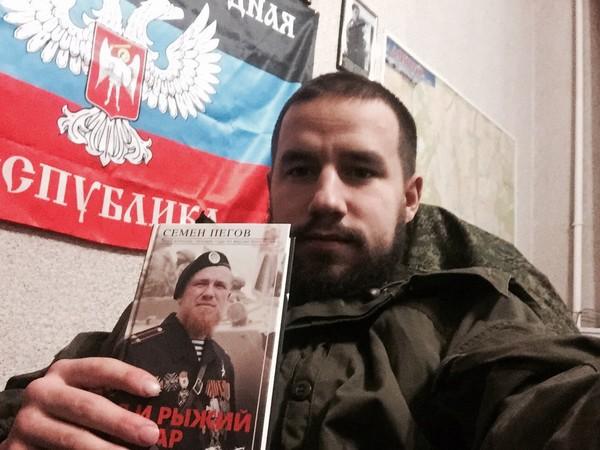 донецк, днр, боевики, террористы, спарта, моторола, воха, война на донбассе, россия, новости украины