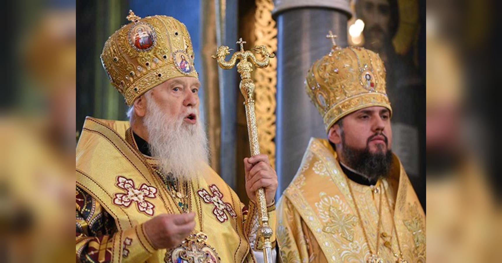 Украина, Церковь, Варфоломей, Епифаний, Филарет, Конфликт, ПЦУ.