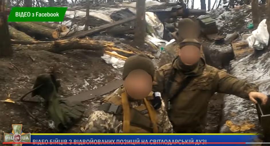 """Армия Украины, Террористическая организация """"ДНР"""" , АТО"""