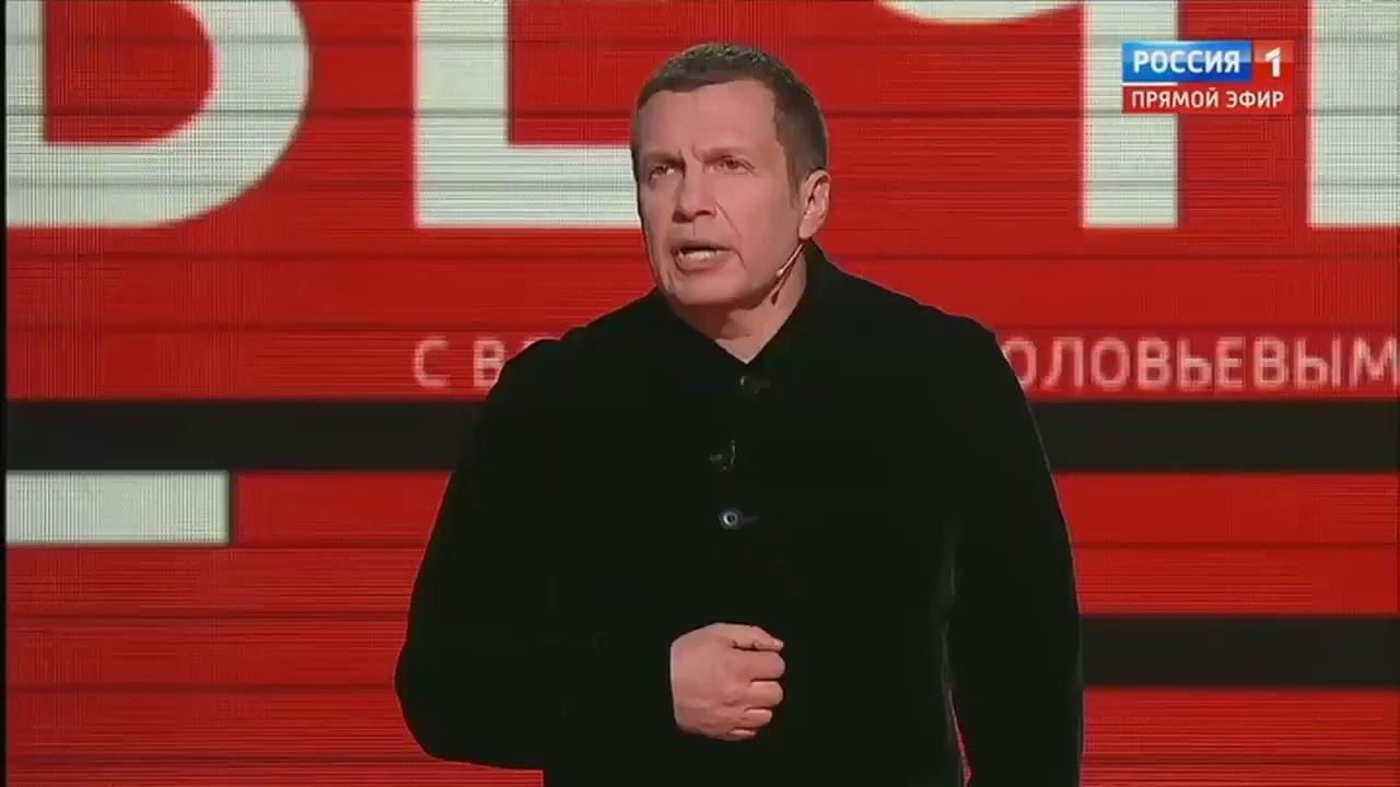 новости, Владимир Соловьев, Украина, угрозы, новые республики, Л/ДНР Закарпатье