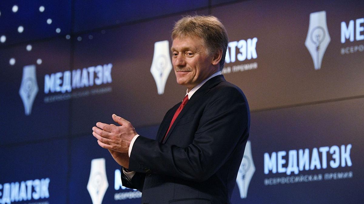 """""""Может быть все что угодно"""", - в Кремле допустили проблемы для """"Северного потока - 2"""""""
