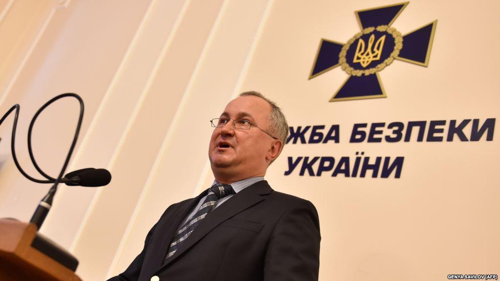 Отставка Грицака с поста главы СБУ: в спецслужбе сделали специальное заявление