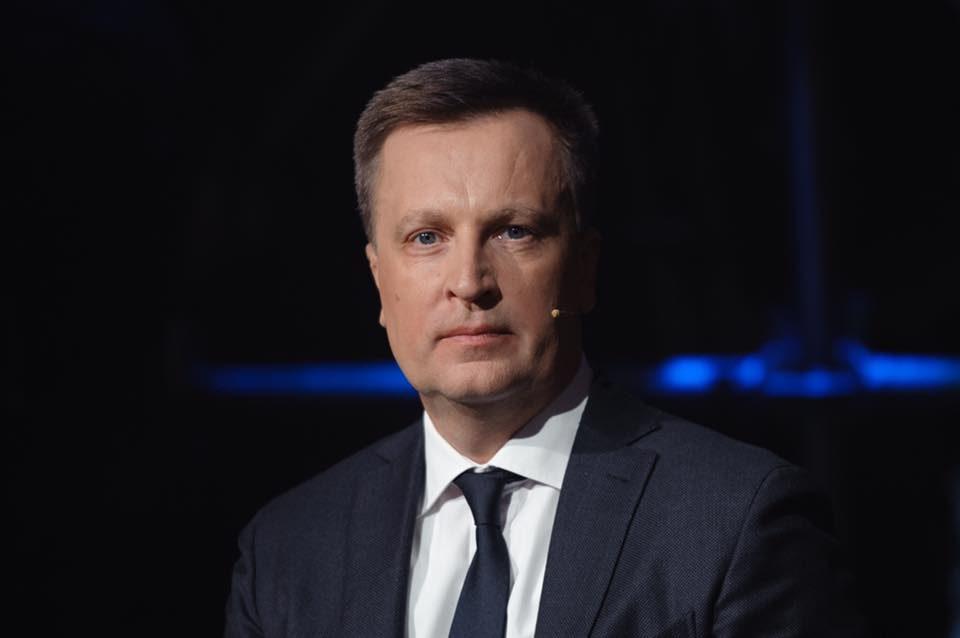 А почему бы и нет: экс-глава СБУ Наливайченко будет участвовать в президентских выборах