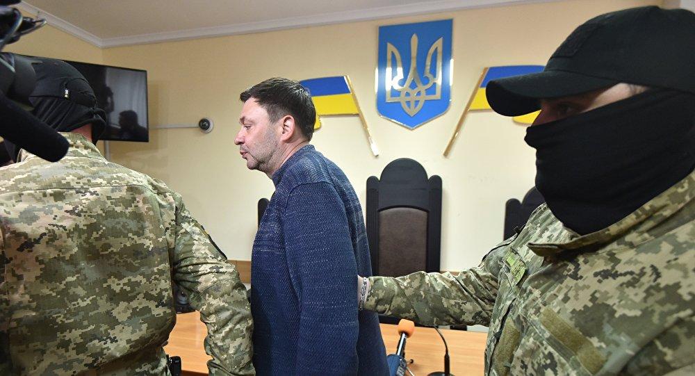"""Решили протянуть руку помощи: """"Оппозиционный блок"""" намерен забрать арестованного Вышинского из СИЗО"""