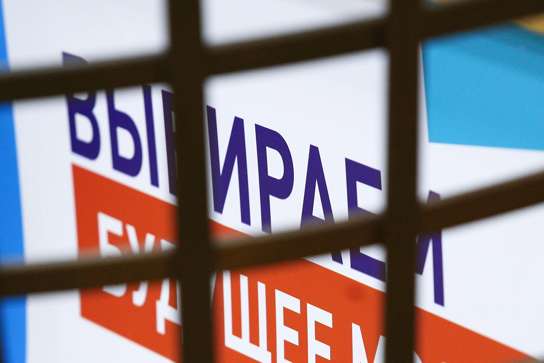 Жителей ОРДО обманули с голосованием в Госдуму РФ - оккупанты свирепствуют
