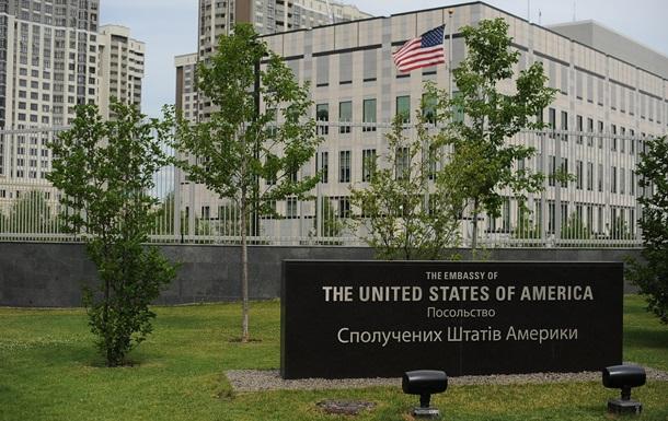 Посольство США в Украине, День независимости, Поздравление, Американские дипломаты, Песня