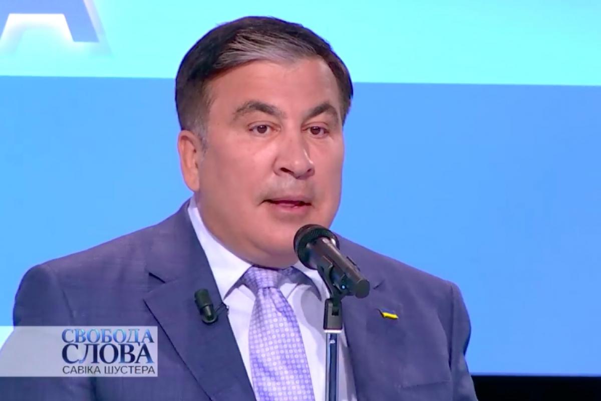 """Саакашвили рассказал, что может спасти Украину: """"Денег практически нет"""""""