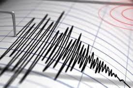 В Украине произошло землетрясение – толчки уже второй раз фиксируют в одном районе