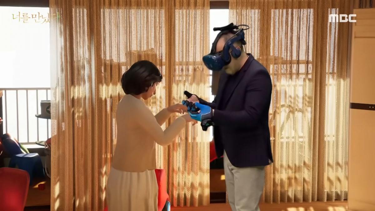 Житель Южной Кореи смог встретиться со своей покойной супругой в виртуальной реальности