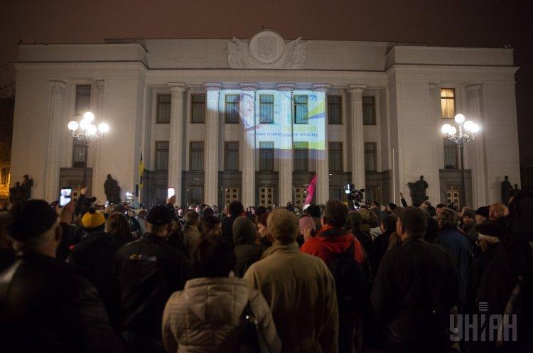 саакашвили, верховная рада, протест, митинг, ультиматум, военные, лагерь, киев