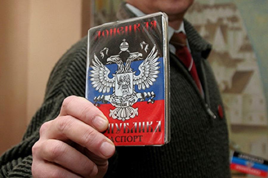 """""""Паспорта"""" """"ДНР"""" признали за пределами Украины"""