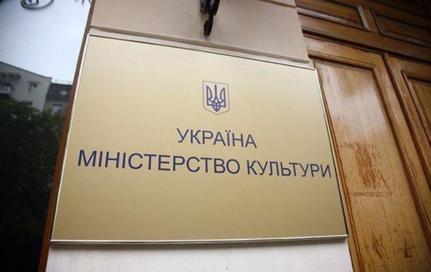 Стало известно, кому из ранее запрещенных артистов РФ разрешили въезд в Украину