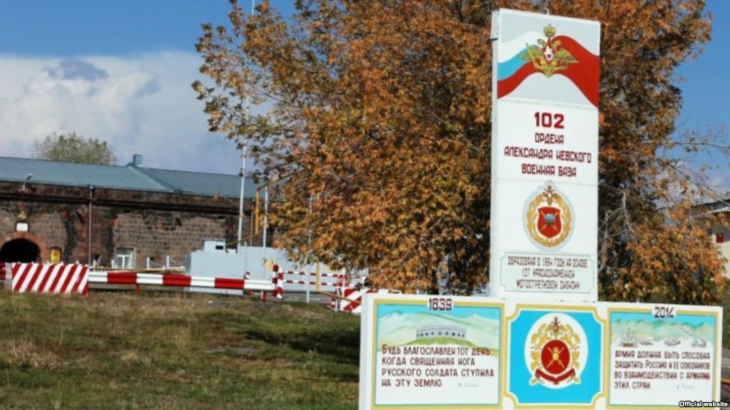 Убийство российского солдата в Гюмри: убийцей оказался бывший военнослужащий