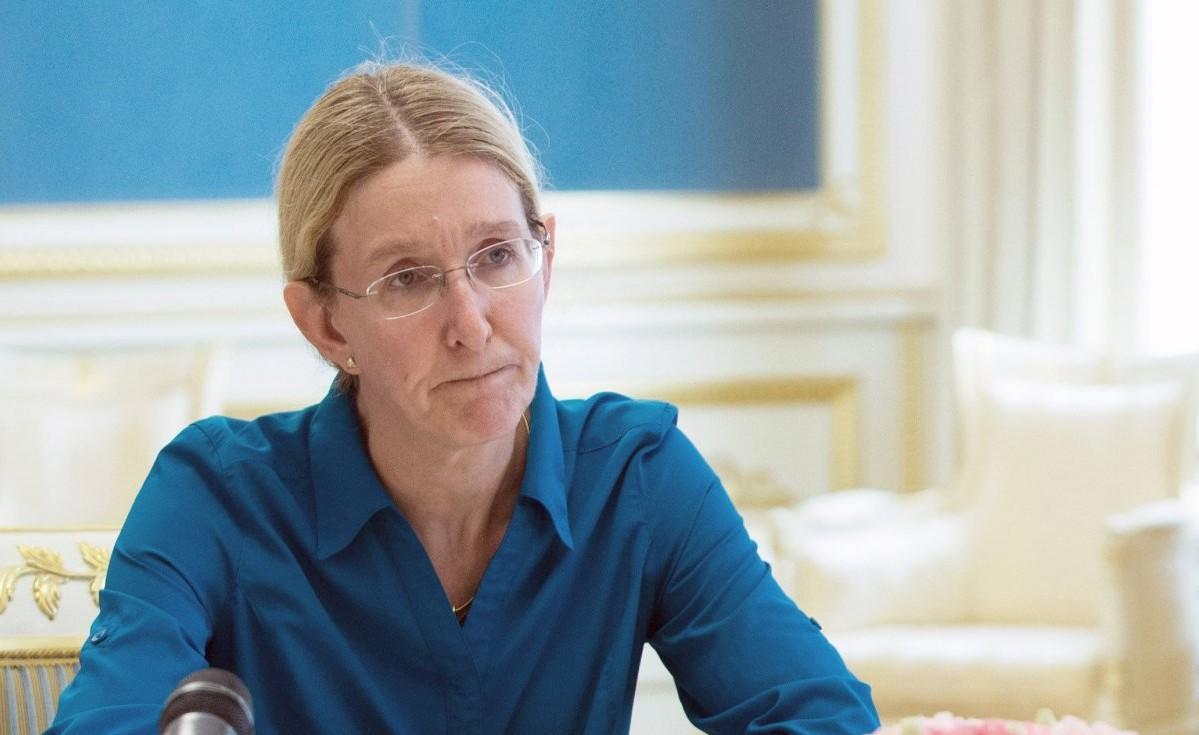 Ждать осталось недолго: Супрун, наконец-то, озвучила, когда в Украину поступит сыворотка от ботулизма