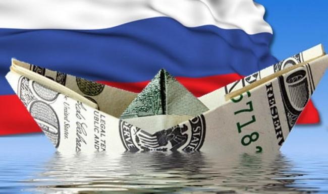 Инвесторы уходят из РФ: отток капитала превысил самые пессимистические прогнозы