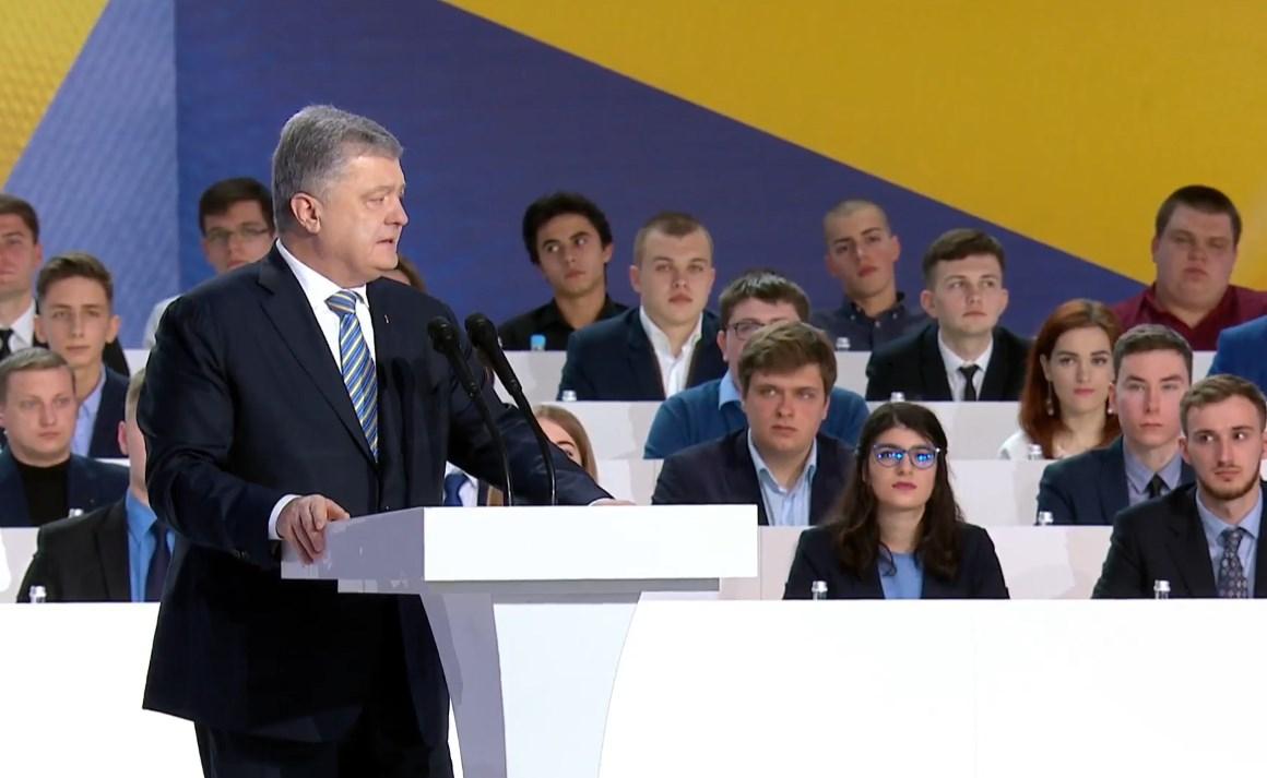 Порошенко сделал важное заявление ко всем украинцам и попросил помощи