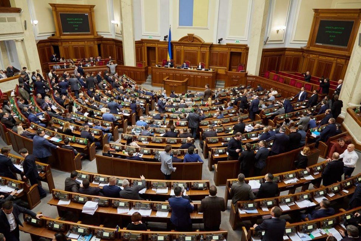 Уголовное дело за оскорбление Украины и ВСУ - в Раду внесен важный законопроект