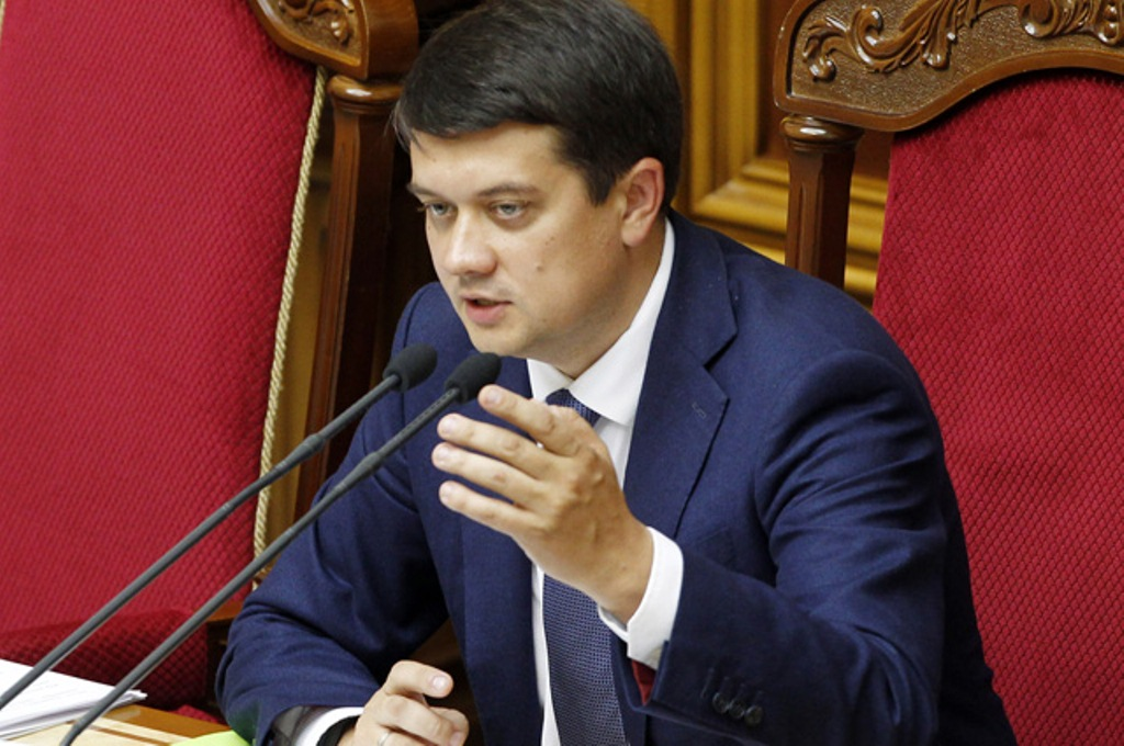Украина, политика, рада, кива, скандал, маска, джокер, разумков
