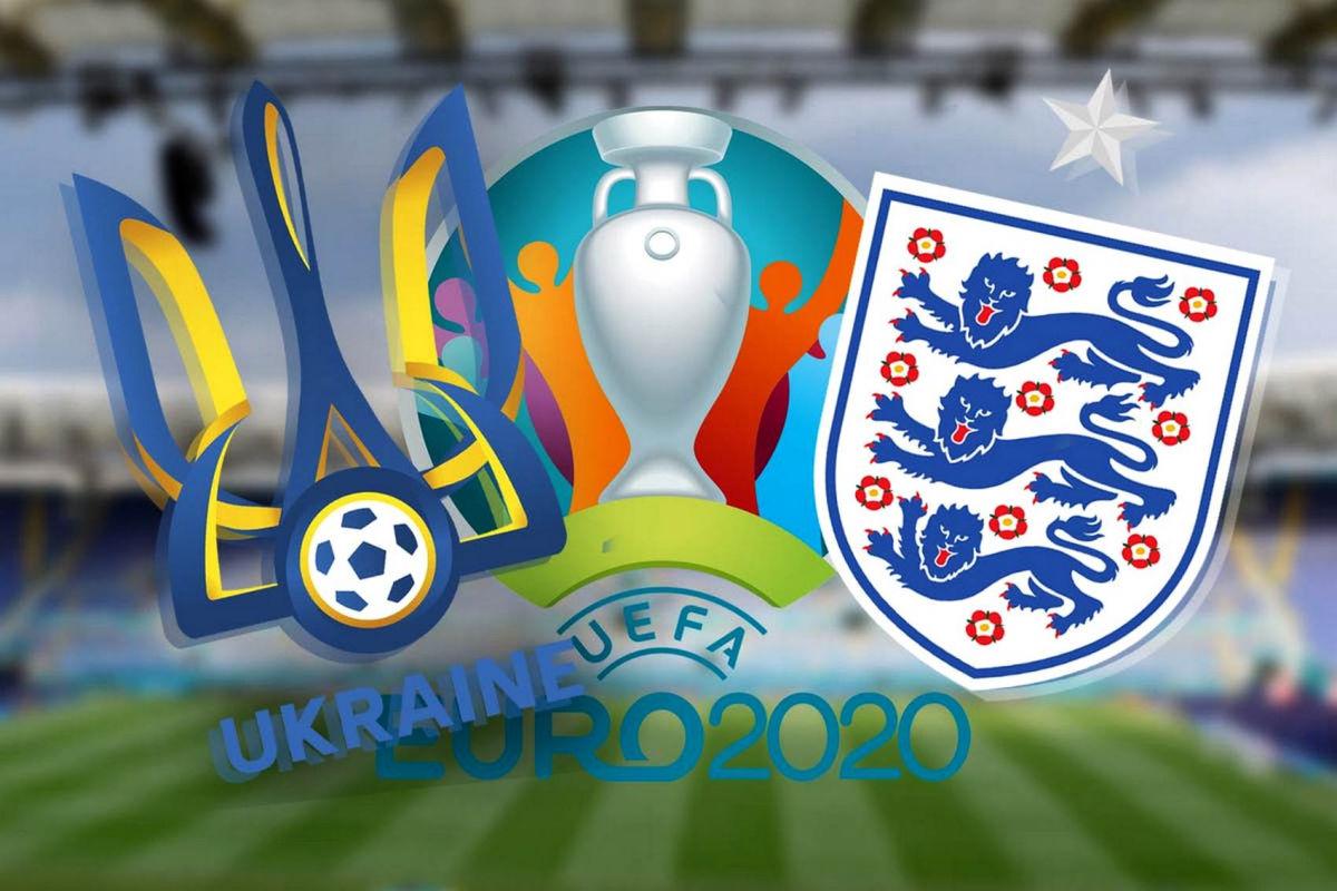 Украина VS Англия: названы стартовые составы команд, которые сразятся за выход в полуфинал Евро - 2020