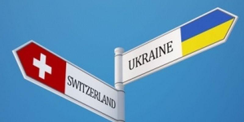 Швейцария с 11 июня предоставляет гражданам Украины возможность посещать страну без виз, на очереди - Исландия, Лихтенштейн и Норвегия