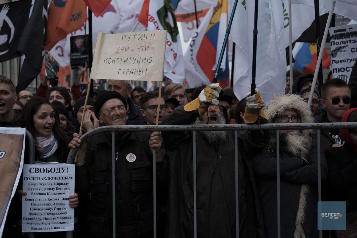 """""""31 января, все города России"""", - сторонники Навального готовят более крупный митинг"""