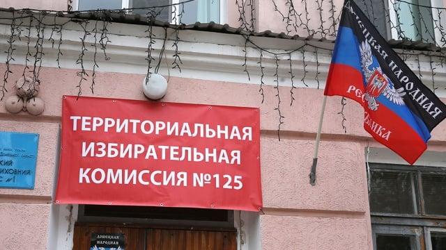 Замороженный конфликт: почему в 2016 году на Донбассе выборы не состоятся