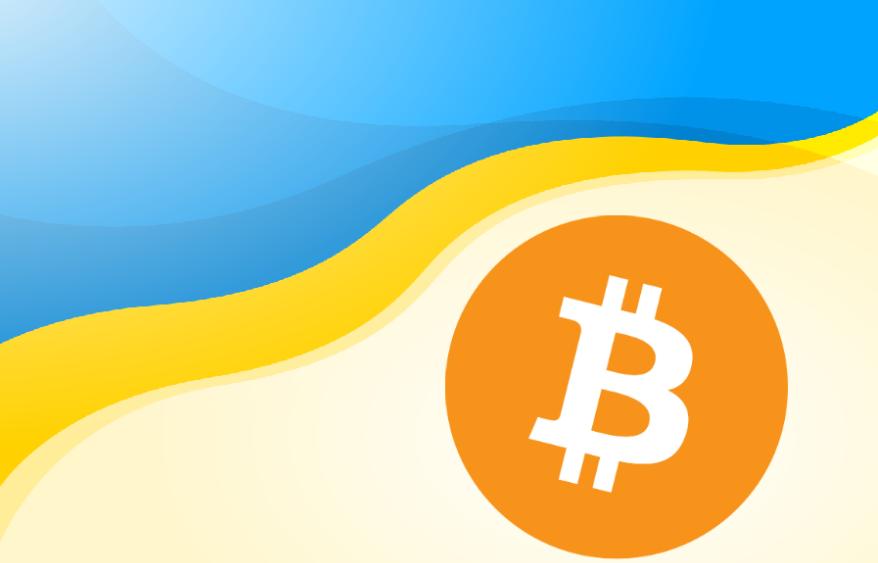"""""""Криптогривна"""" или """"криптокарбованец"""": в Украине появится свой """"биткоин"""""""