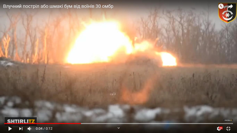 Видео сокрушительного удара по позиции оккупантов РФ вызвало ажиотаж в Сети: ВСУ разбили врага метким выстрелом