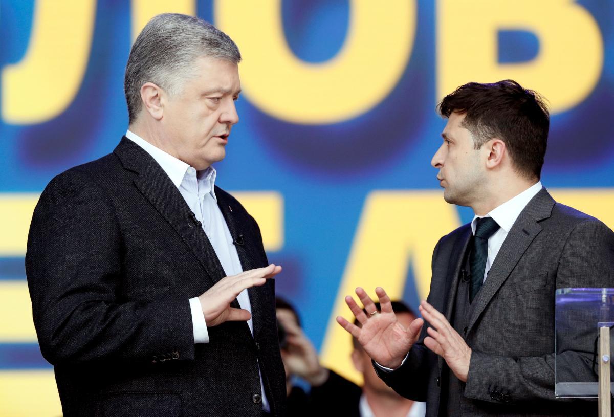 Украина, Порошенко, Указ, Зеленский, Отмена, Президент.