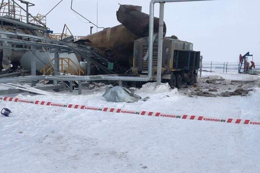 В России прогремел взрыв в нефтяной компании - есть погибшие