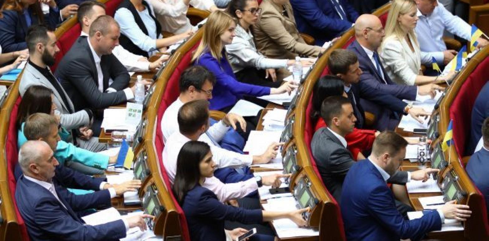 Украина, Верховная Рада, Слуга народа, Политика, Фракция, Императивный мандат.