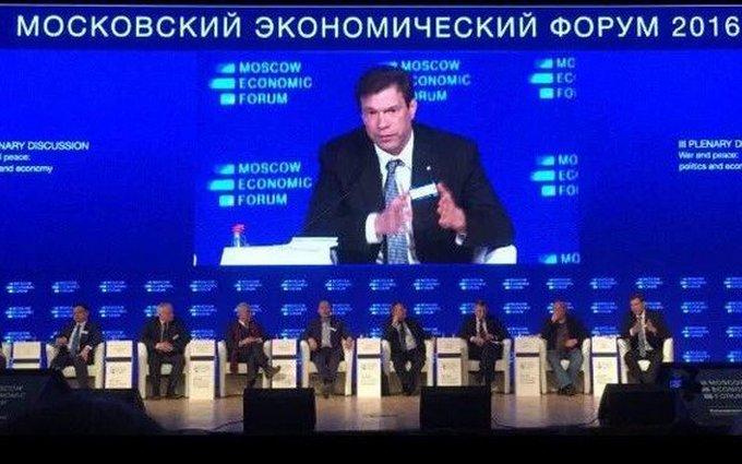 """Главари """"ДНР"""" были замечены на Московском экономическом форуме, где назвали Украину """"колонией Европы"""""""