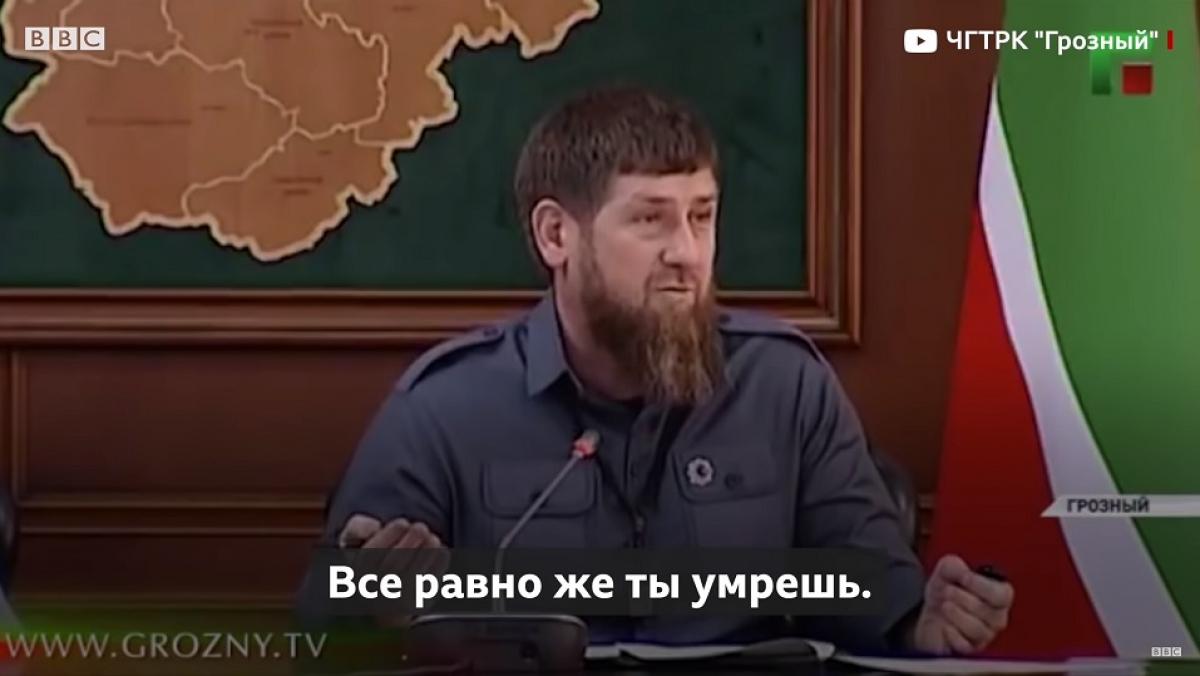 """""""Подожди, ты и так умрешь!"""" - глава Чечни Рамзан Кадыров нашел решение от болезни коронавирусом, кадры"""