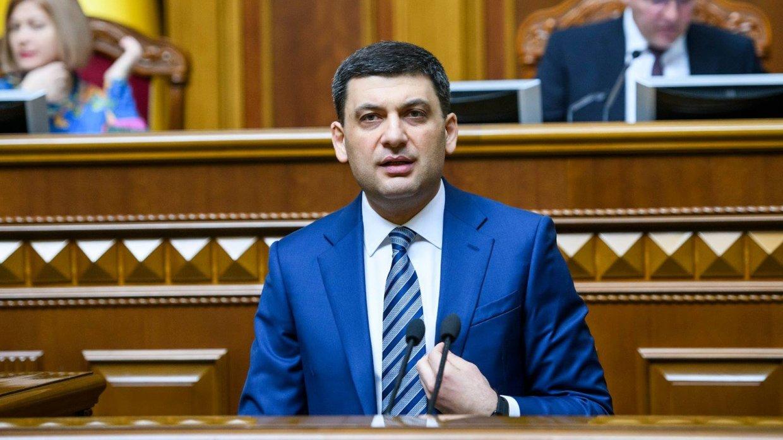 Украина, Премьер, Гройсман, Опрос, Поддержка.
