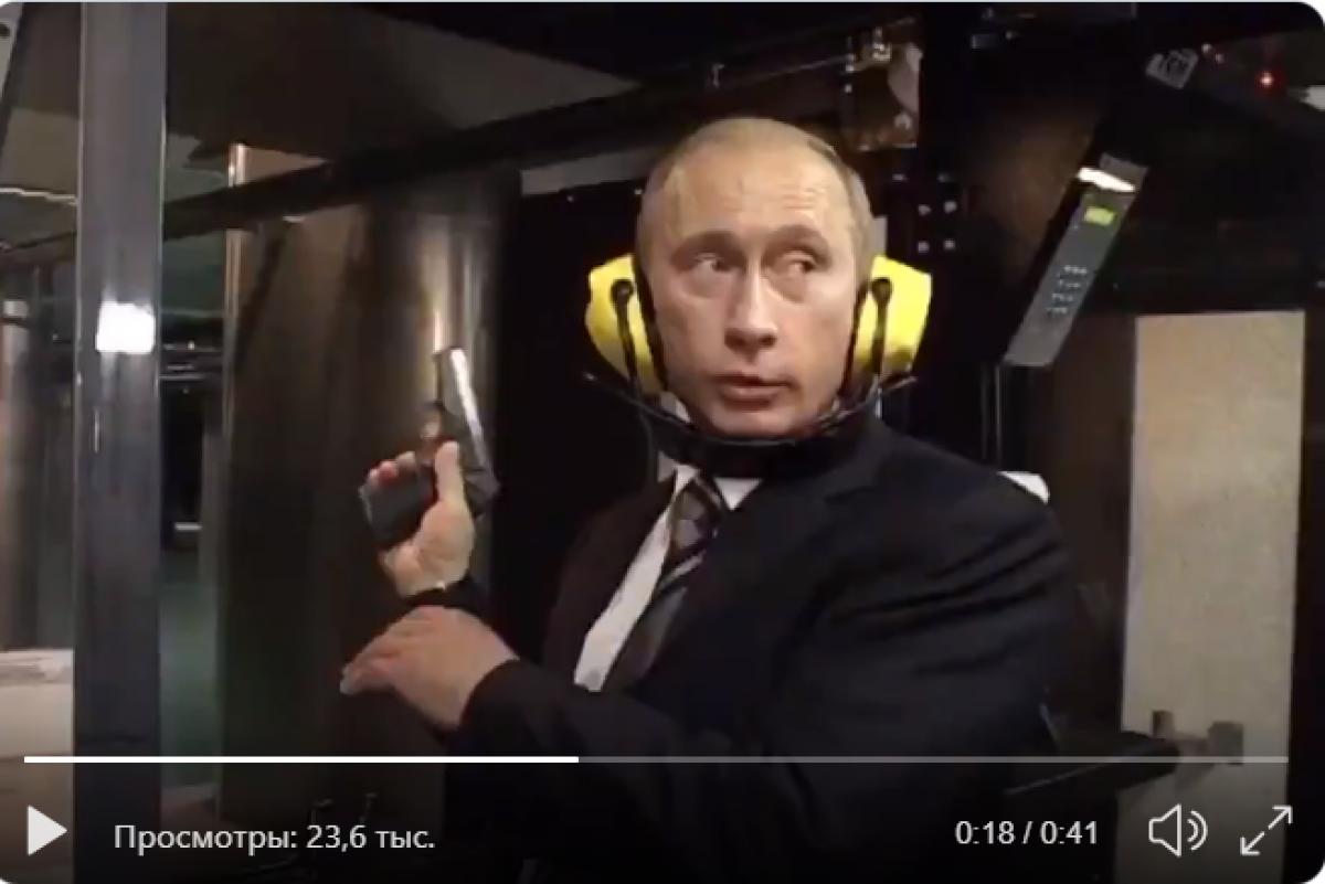 Россиян разозлило видео, как Путин стреляет из пистолета: замечена необычная деталь