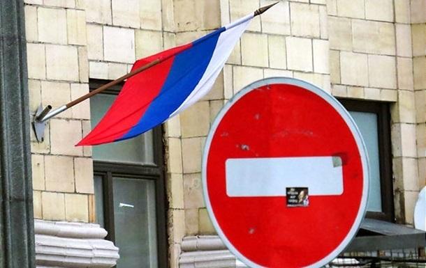 Российские агрессоры на официальном уровне угрожают началом ответных мер на американские санкции: опубликовано заявление МИД РФ