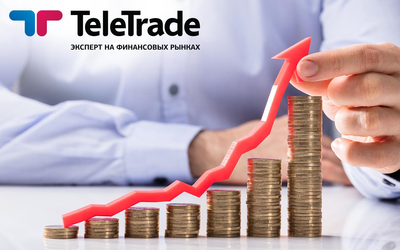 Телетрейд: отзывы о надежном европейском брокере — доверие сотен тысяч клиентов