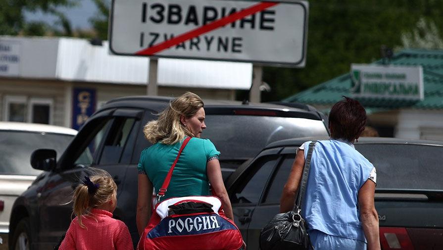 """Иди сюда, Бандера, или почему сторонники """"рус***го мира"""" из Донецка больше не хотят в Россию"""