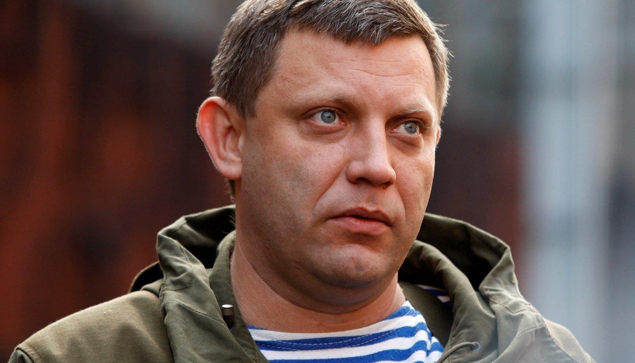 Исчерпанный материал: названа наиболее вероятная причина убийства Захарченко
