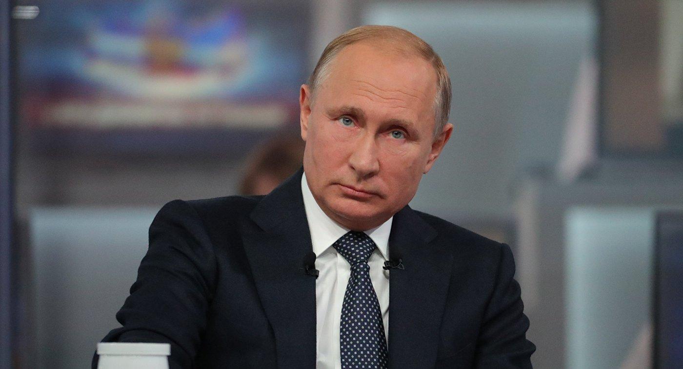 Путин перед встречей с Трампом вторгся в Эстонию: в Генштабе Сил обороны сделали резонансное заявление