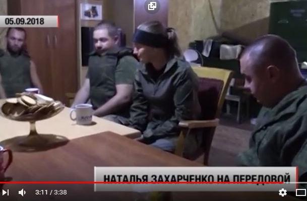 """Жена Захарченко, похоронив мужа, сразу отправилась в """"гастроли"""" - кадры """"взорвали"""" соцсети"""