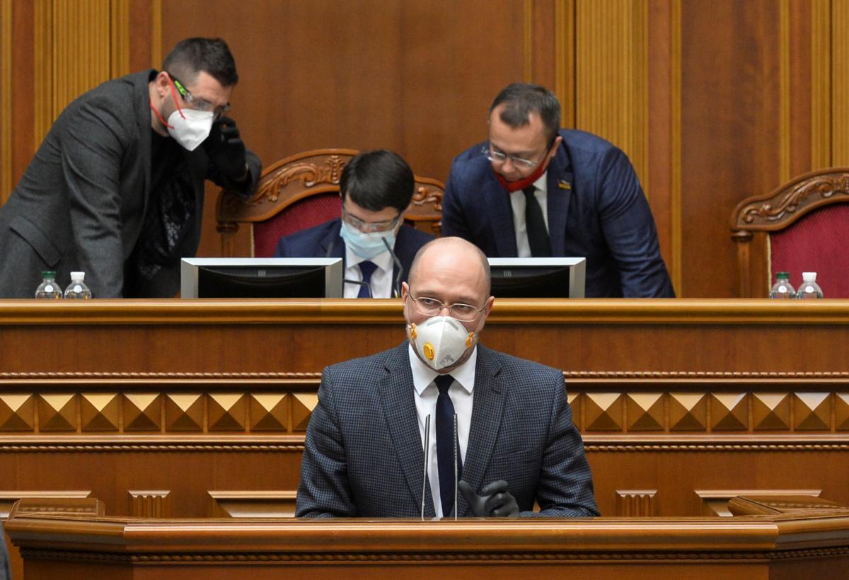"""""""Мы определили сроки"""", - премьер Шмыгаль рассказал, когда в Украине могут ослабить карантин"""