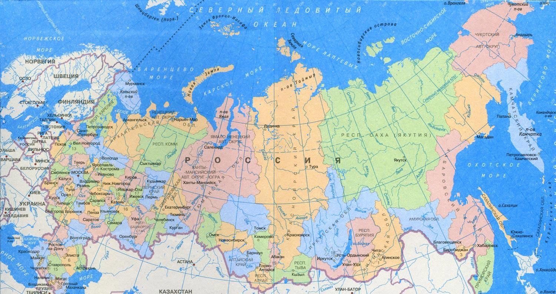 Раскол России: процесс разделения может быть запущен при Путине