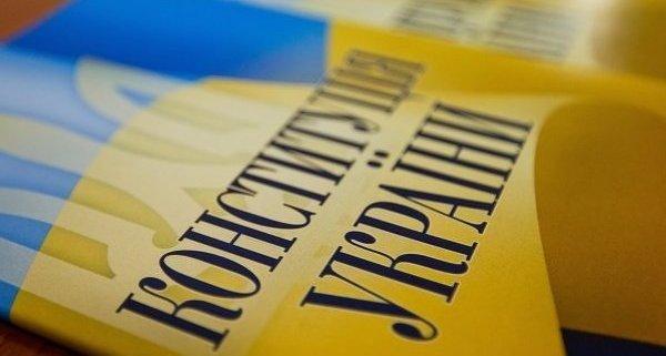Юбилей Основного закона Украины: сегодня украинцы празднуют 20-летие со дня подписания Конституции