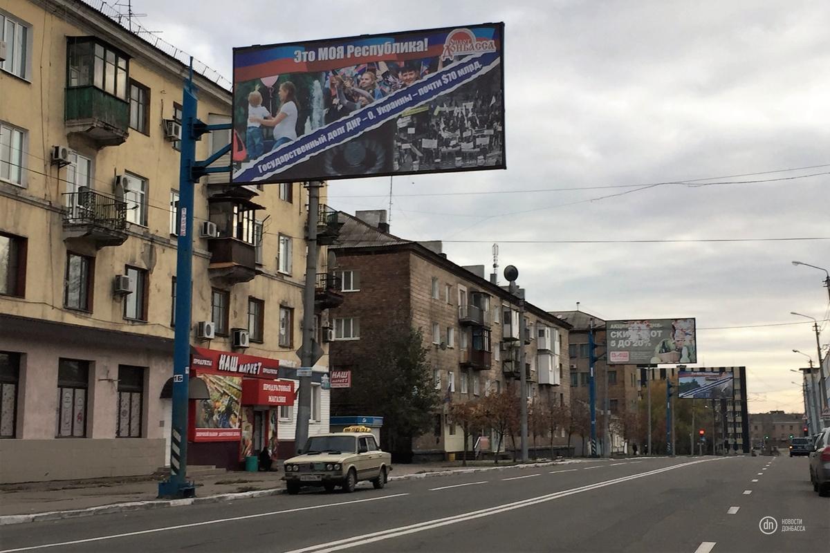 макеевка, толчки, землетрясение, украина, оккупация,пушилин, шахта