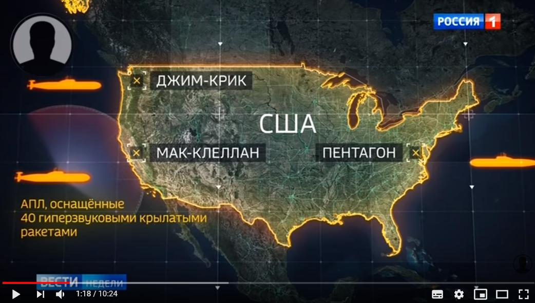Российское ТВ показало видео ракетного удара по США: Сеть удивлена подозрительной деталью кадров Москвы