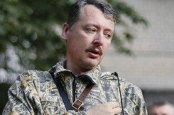 Игорь Стрелков не собирается возвращаться в Донбасс