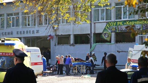 Теракт в керченском техникуме: опубликован список 47 пострадавших